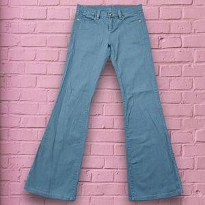 BCBG ~ Max Azria Tanya flare leg jeans